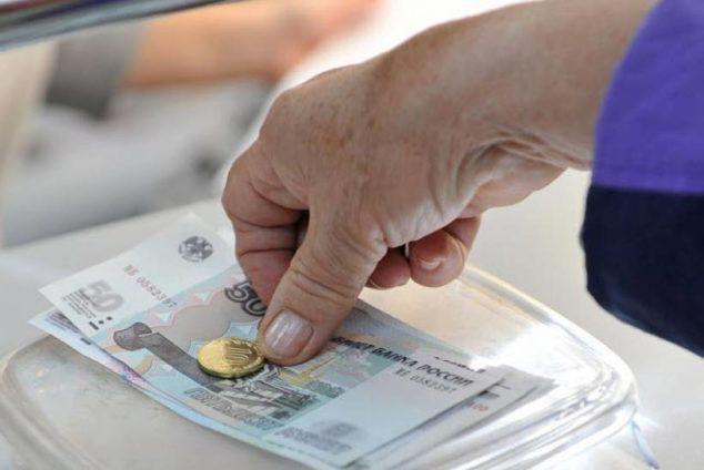 как получить накопительную часть пенсии единовременно из нпф