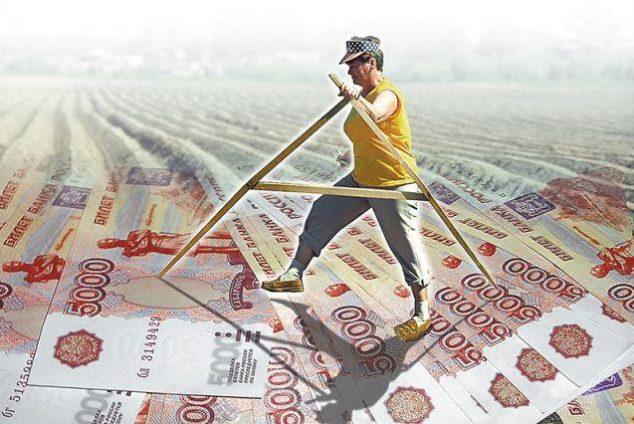 льготы на земельный налог для пенсионеров 2017