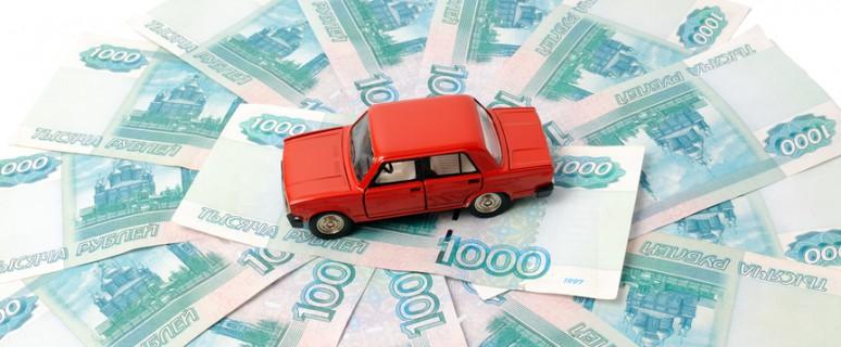 транспортный налог для пенсионеров в Москве