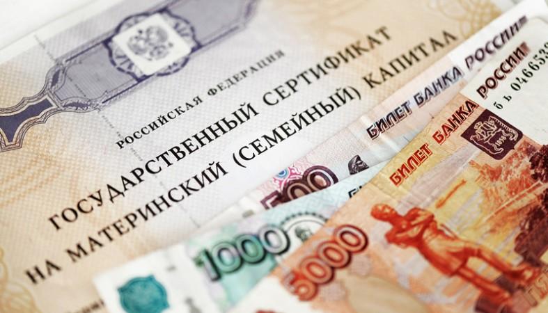 Изображение - Сколько раз можно снять деньги с материнского капитала Kak-poluchit-vyplatu-iz-materinskogo-kapitala-v-razmere-25-tysyach-rublej
