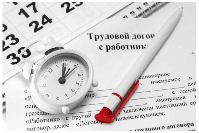 Надо ли пенсионеру отрабатывать две недели при увольнении