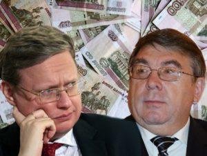 Изображение - Зачем нужен перевод пенсии в негосударственный пенсионный фонд perevod-nakopitelnoj-chasti-pensii-v-NPF-300x226