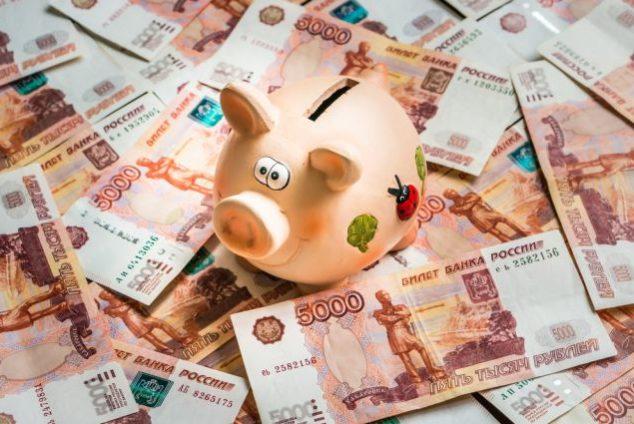 самая большая пенсия в россии по старости в рублях
