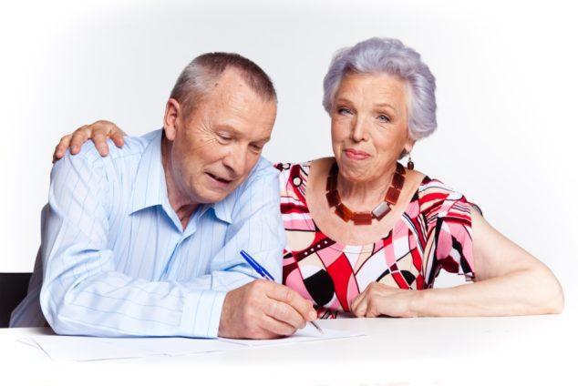 если пенсионер уволился с работы надо ли уведомлять пенсионный фонд