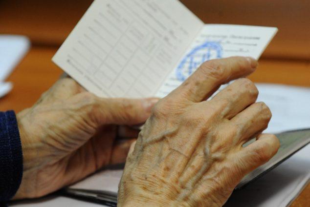 Какой стаж учитывается при расчете трудовой пенсии?