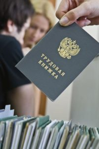 Сколько нужно трудового стажа женщине и мужчине для выхода на пенсию в России в 2017 году?