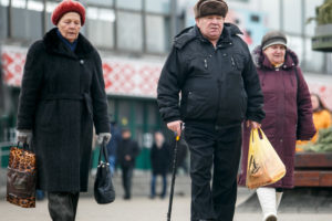 Сколько нужно стажа для пенсии женщине{q}