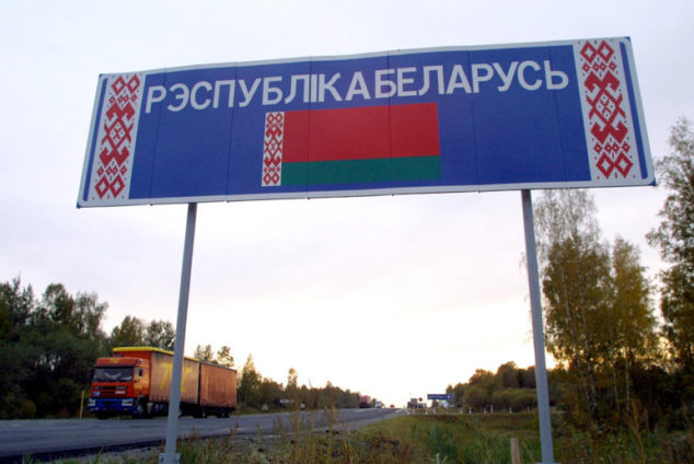 Переезд в Беларусь на ПМЖ