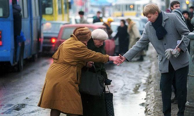 Изображение - Какой негосударственный пенсионный фонд лучше Pensionnyj-fond-ili-Negosudarstvennyj-pensionnyj-fond