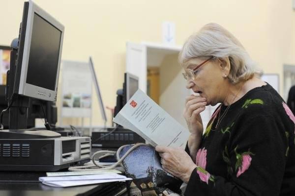 Профессии для пенсионеров
