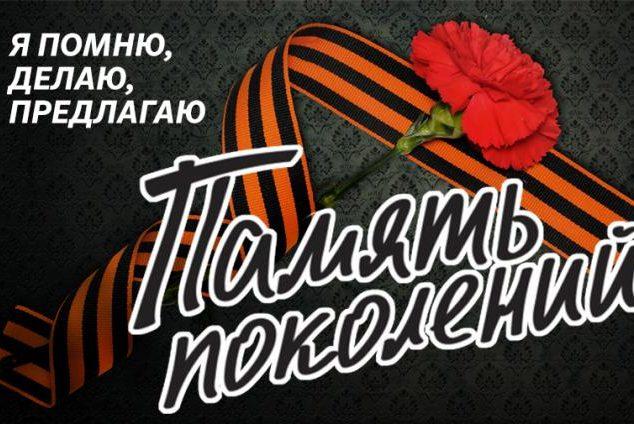 """Сбербанк вклад """"Память поколений"""": онлайн калькулятор"""