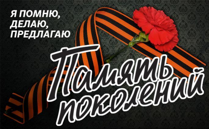 Изображение - Вклад «память поколений» от сбербанка россии Sberbank-vklad-Pamyat-pokolenij-onlajn-kalkulyator