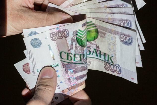 Выгодный кредит для пенсионеров в Сбербанке