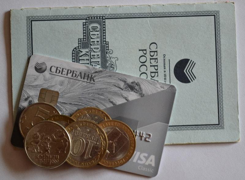 Изображение - Как взять кредит работающему пенсионеру в сбербанке Kredit-rabotayushhim-pensioneram-v-Sberbanke-usloviya