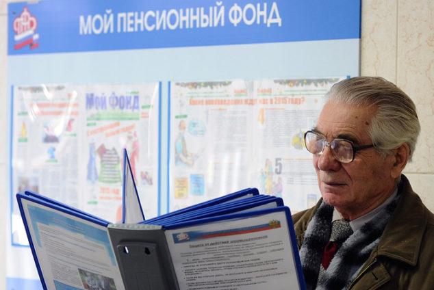 Льготы пенсионерам сохранили