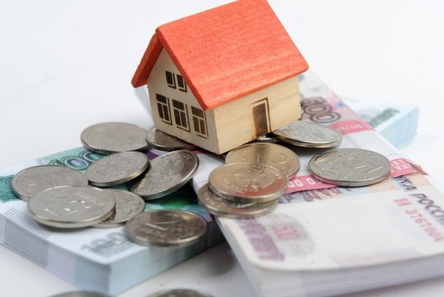Пенсионеру пришел налог на имущество что делать