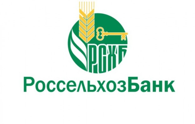 Россельхозбанк ипотека для пенсионеров: отзывы