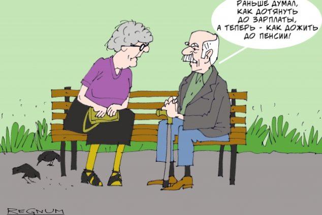 В 2019 году мне 60 лет повысят ли мне пенсионный возраст