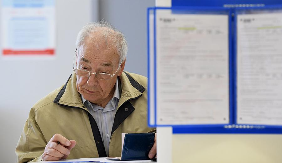 Стоимость пенсионных баллов