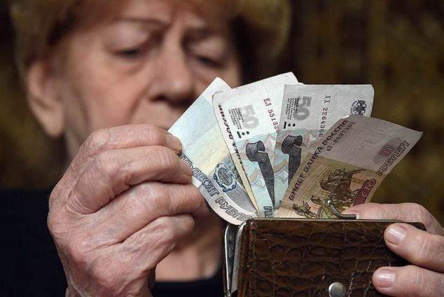 Кому повысят пенсии с 1 апреля 2019 года