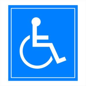 Пенсия по инвалидности в 2019 году