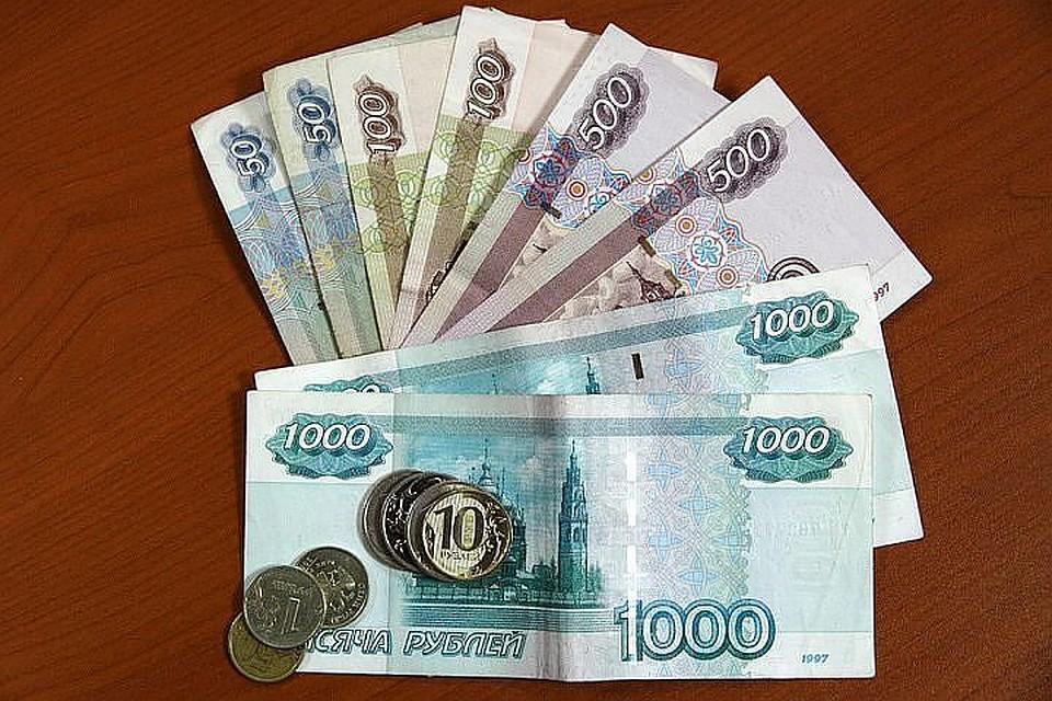 Изображение - Прожиточный минимум пенсионера в 2019 году в россии. последние новости Prozhitochnyj-minimum-2019