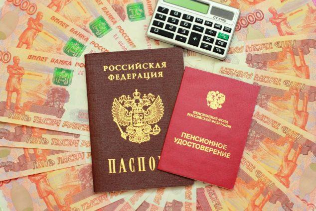 Минимальная пенсия в России в 2019 году