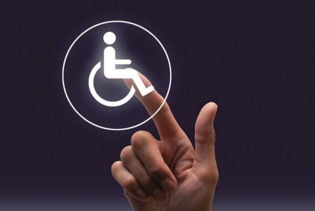 Пенсия по инвалидности 3 группа в 2021 году