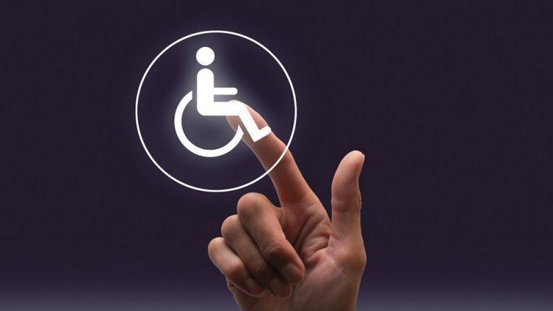 Пенсия по инвалидности 3 группа в 2019 году
