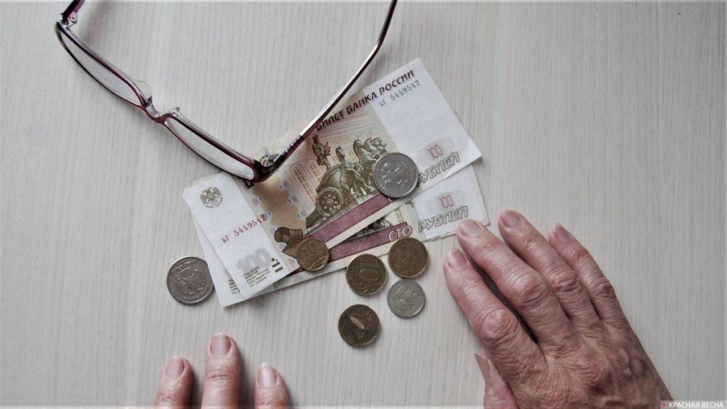 Будет ли повышение пенсии Ветеранам труда в 2019 году