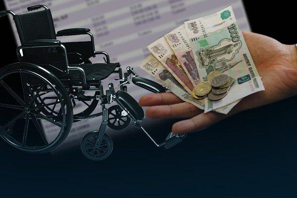Пенсия инвалидам 3 группы в 2020 году
