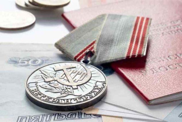 Повышение пенсии ветеранам труда в 2020 году