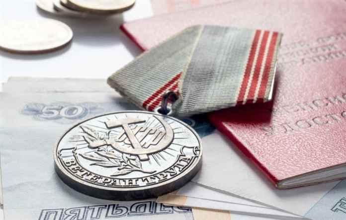 Повышение пенсии ветеранам труда в 2019 году
