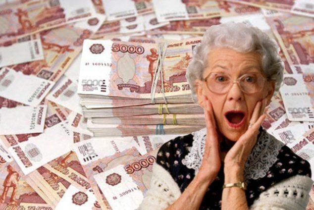 Что теряет работающий пенсионер