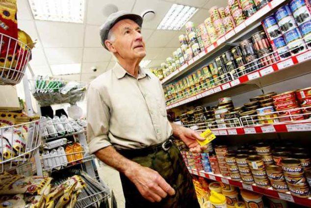 Прибавка 2000 рублей на продукты