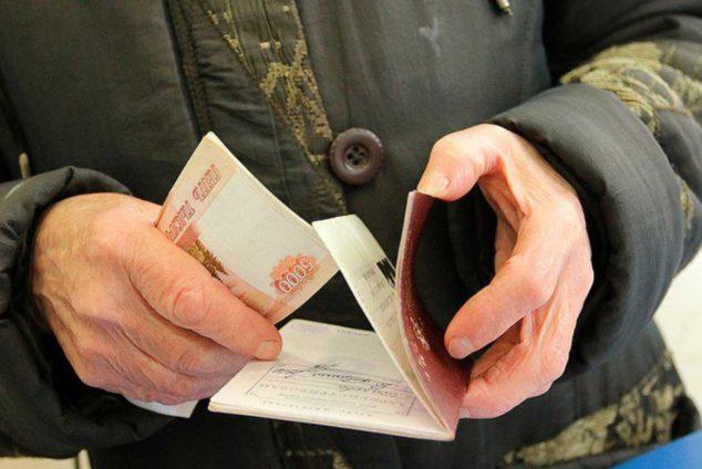 Доплата к пенсии 5700 рублей