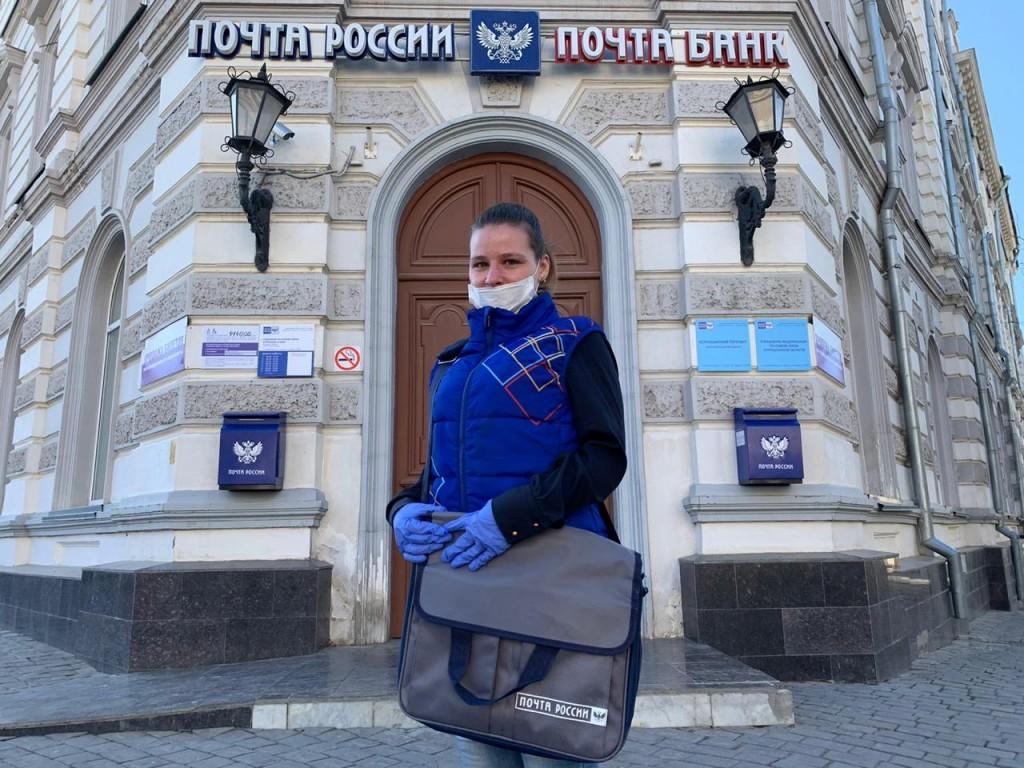 График работы Почты России во время карантина