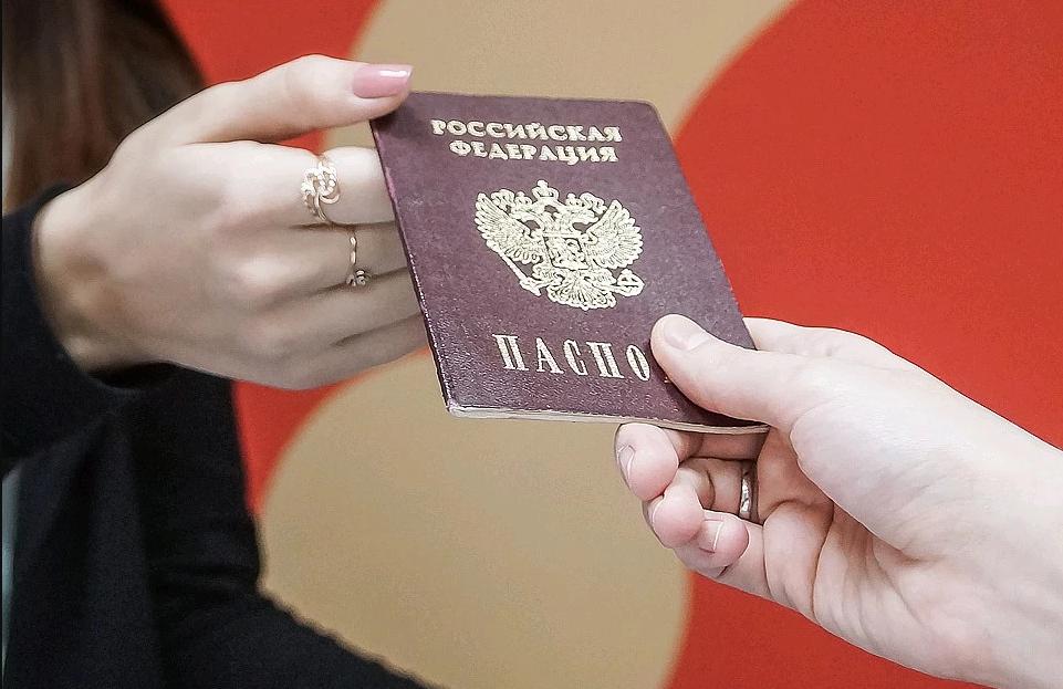 Как поменять паспортные данные в ПФР