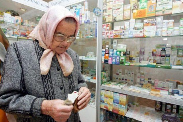Компенсация за лекарства пенсионерам