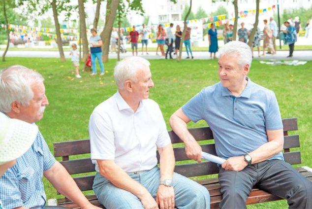 Минимальная пенсия в Москве для пенсионеров
