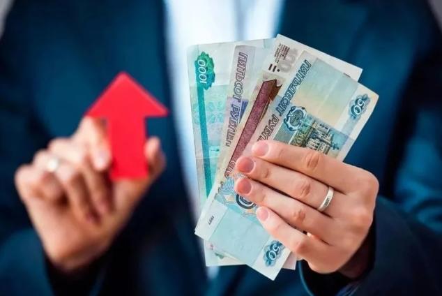 Минимальная пенсия в России 2020