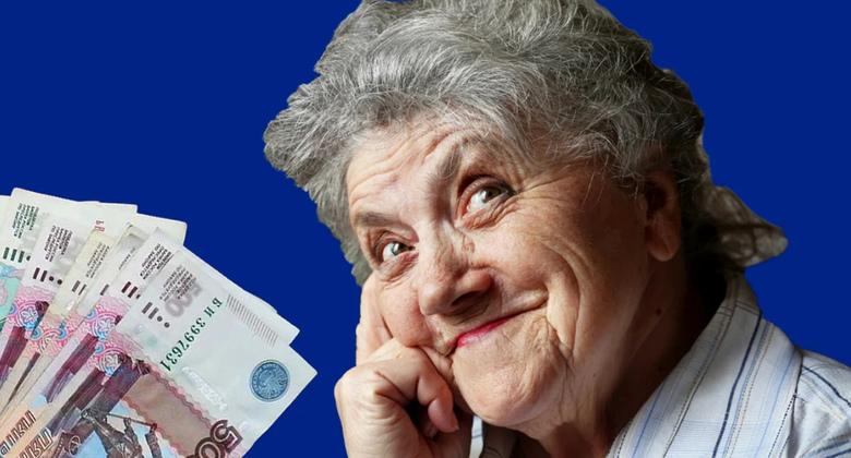 ПФР проиндексирует выплаты по накопительным пенсиям