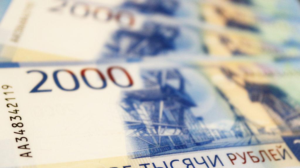 Пенсионер не получил при карантине выплату 2000 рублей