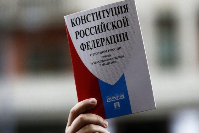 Поправки в конституцию о пенсиях