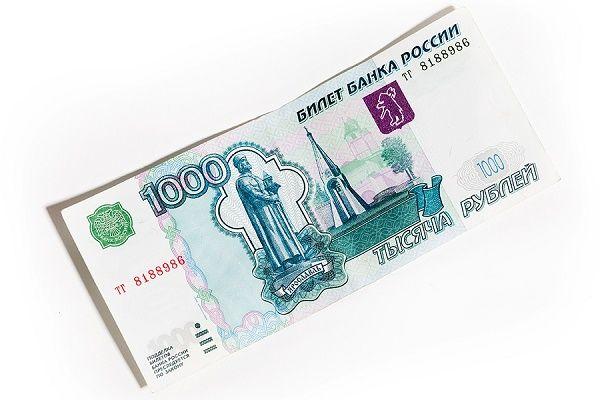 Прибавка к пенсии 1000 рублей в месяц