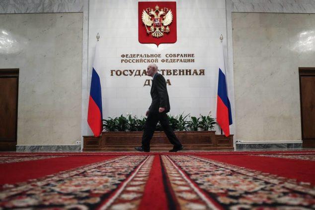 Размер пенсии депутатов Госдумы