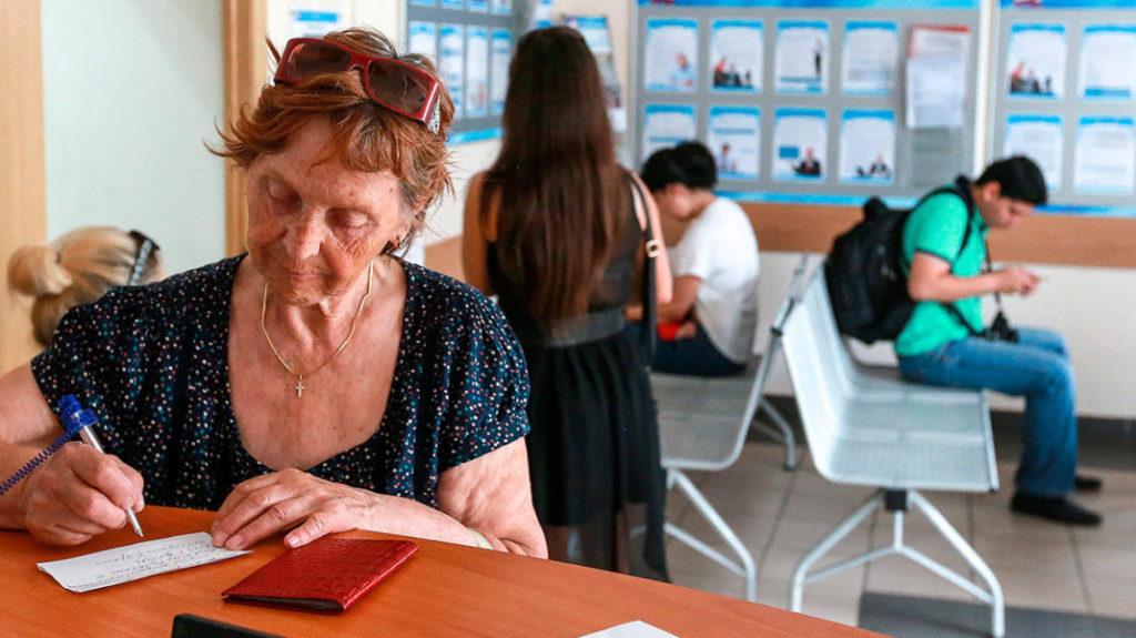 Снижение размера ежемесячной накопительной пенсии в 2020 году
