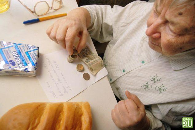 Социальная доплата до прожиточного минимума