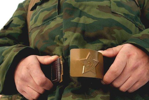 Возраст снятия с воинского учета в России
