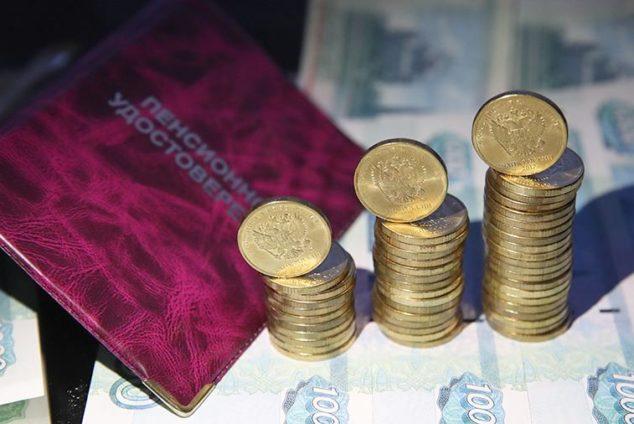 Отказ от пенсионных отчислений в ПФР